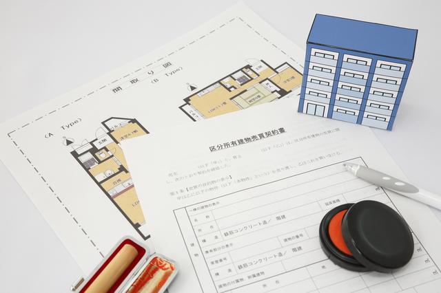 はじめての不動産投資・体験談 自己資金でマンション購入の収益は?