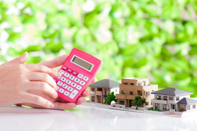 相続後の節税対策 小規模宅地等の特例とは  ~計算編~